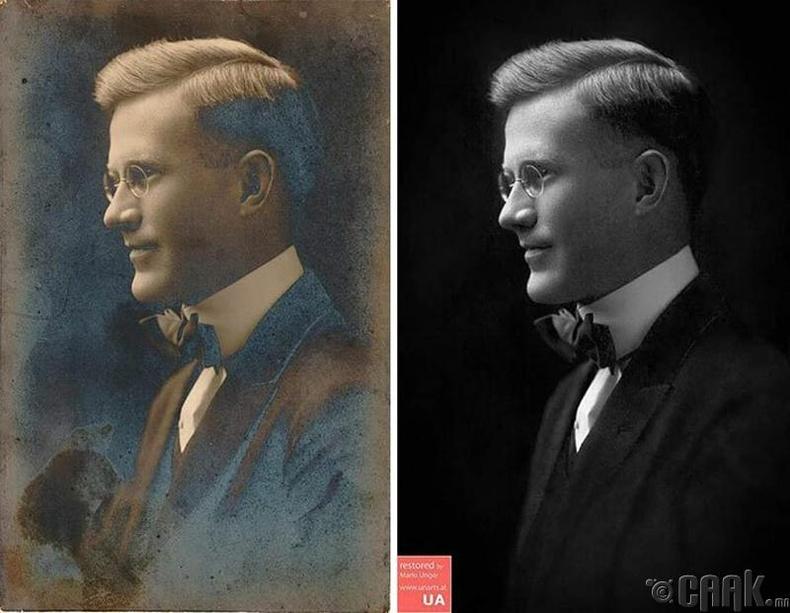 Артур Морган Чейз, 1916 он