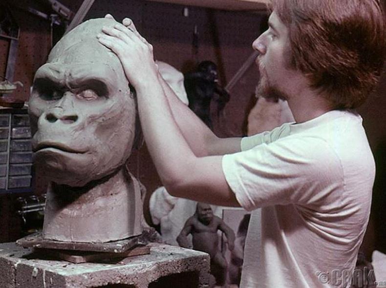 """King-Kong"""