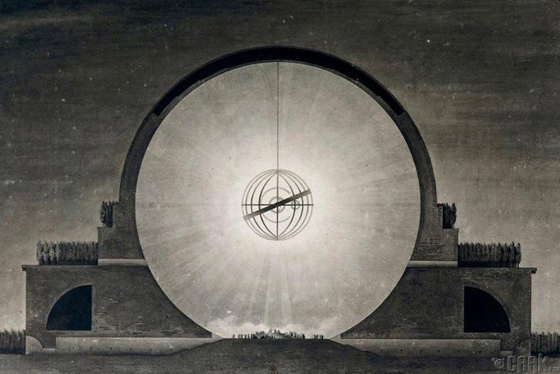 """Этьен-Луи Булле (Etienne-Louis Bulle) """"Ньютоны хөшөө дурсгал"""" - 1784 он"""