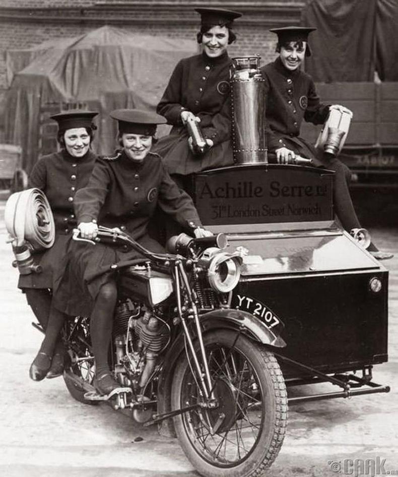 Эмэгтэй гал сөнөөгчдийн бригад - Англи, Лондон хот, 1932 он