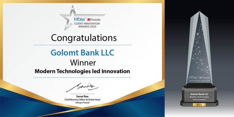 "Голомт банк ""Infosys Client Innovation Award-2020""-оос ""Modern Technologies Led innovation"" шагнал хүртлээ"