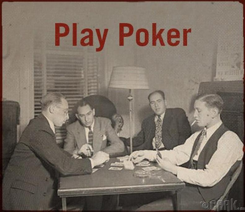 Покер тоглох