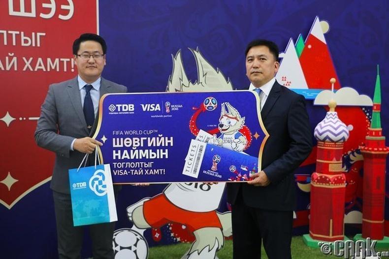 """""""Хөлбөмбөгийн ДАШТ-ийг Visa-тай хамт"""" урамшуулалт аяны эрхийн эзэд тодорлоо"""