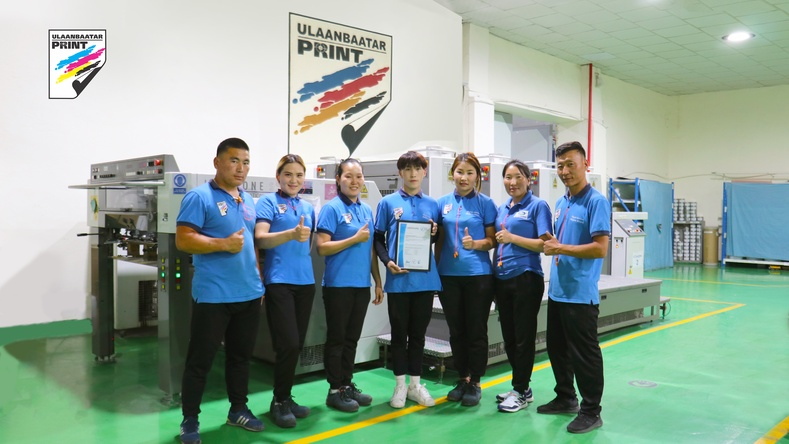 """Улаанбаатар Принт Хэвлэх Үйлдвэр """"ISO 9001:2015, ISO 45001: 2018"""" стандартуудыг ханган ажиллаж байна"""