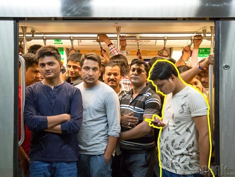 Автобус, метронд хэрэглэдэг арга