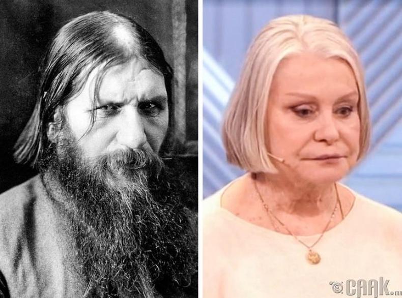 Лоранс Ио-Соловьефф, Григорий Распутины зээ