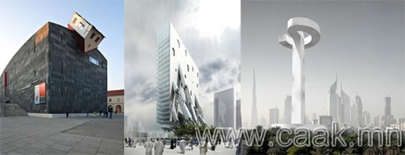 Архитектурын шинэ чиг урсгал