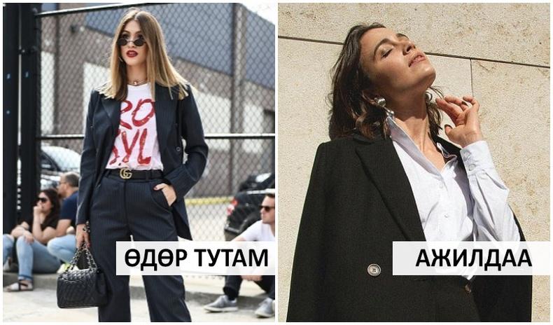 """""""Хувцаслалтын минимализм"""" - Ганцхан хослолыг бүх арга хэмжээнд зохицуулж өмсөх арга"""