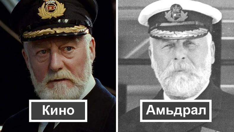 """""""Титаник"""" киноны дүрүүд бодит амьдрал дээр ямар хүмүүс байсан бэ?"""