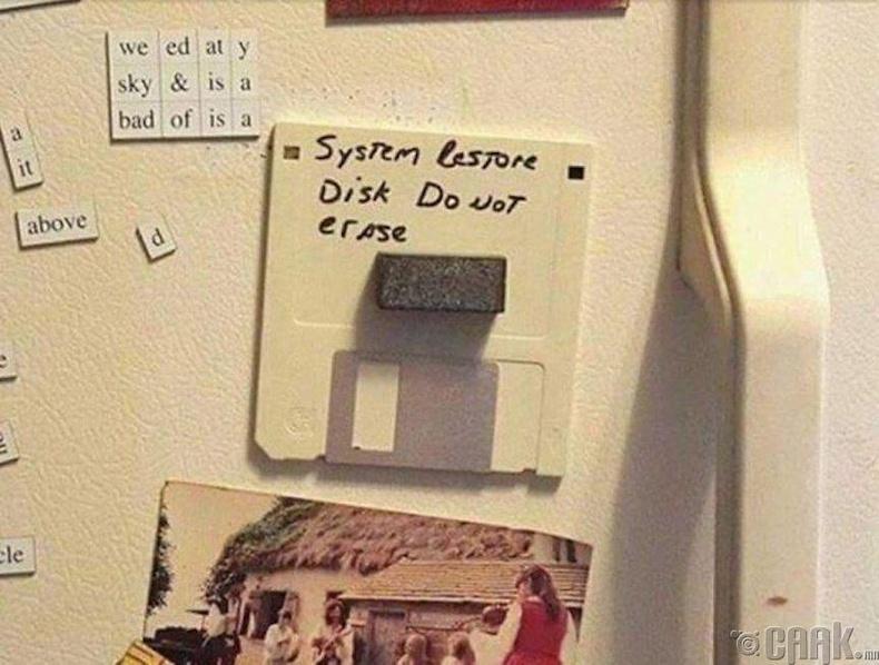 """""""Систем сэргээх диск, битгий арилга"""""""