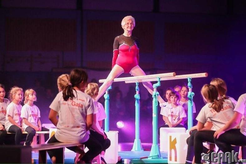 Дэлхийн хамгийн өндөр настай гимнастикч