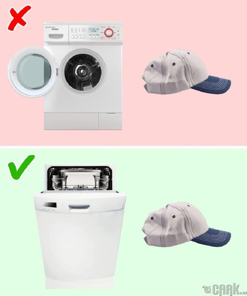 Саравчтай малгайг аяга таваг угаагч машинд угаах