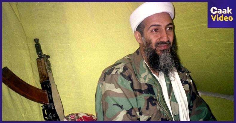 Осама бин Ладеныг хэрхэн устгасан бэ?