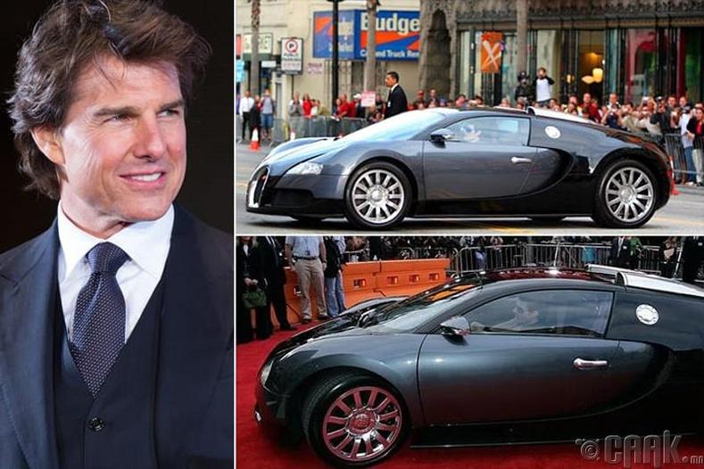 Том Круз – Bugatti Veyron – $1.7 сая