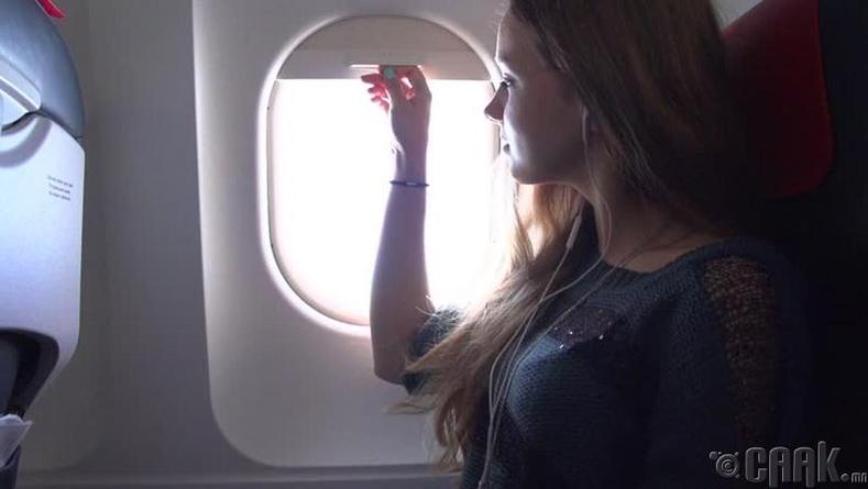 Онгоц хөөрөх болон газардах үед яагаад цонхны хаалтыг нээх ёстой байдаг вэ?