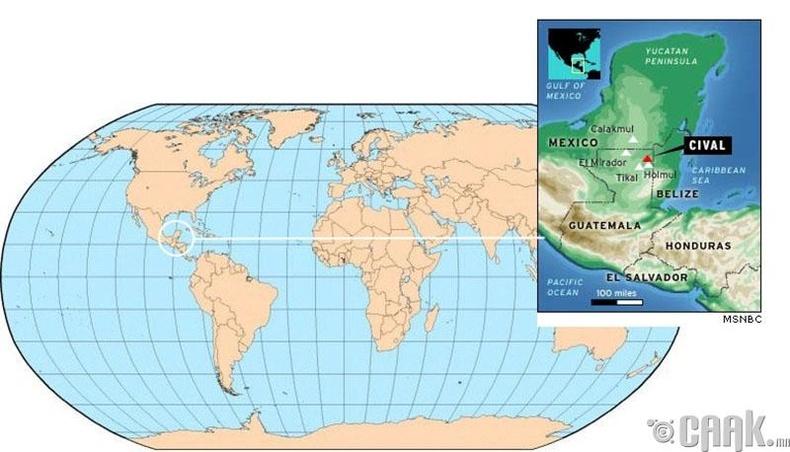 Маяагийн эзэнт гүрэн