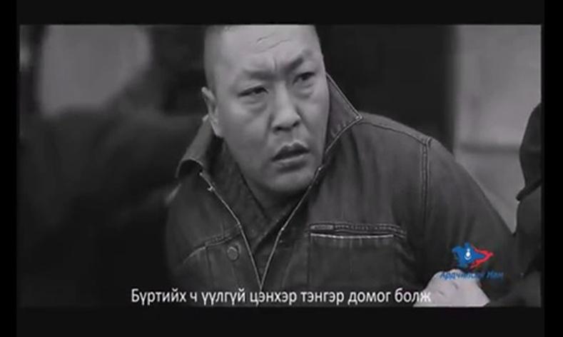 Никитон хамтлаг - НАР