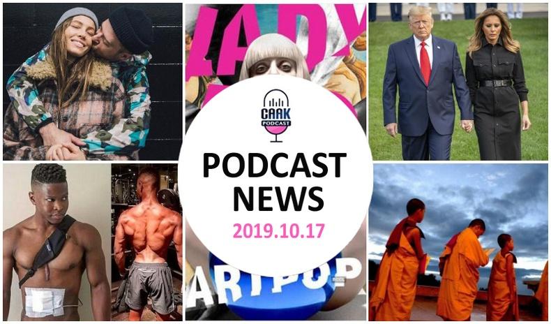 Podcast News - Танин мэдэхүй (2019.10.17)
