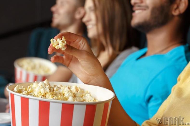 Кино театрт попкорн идээд хэрэггүй