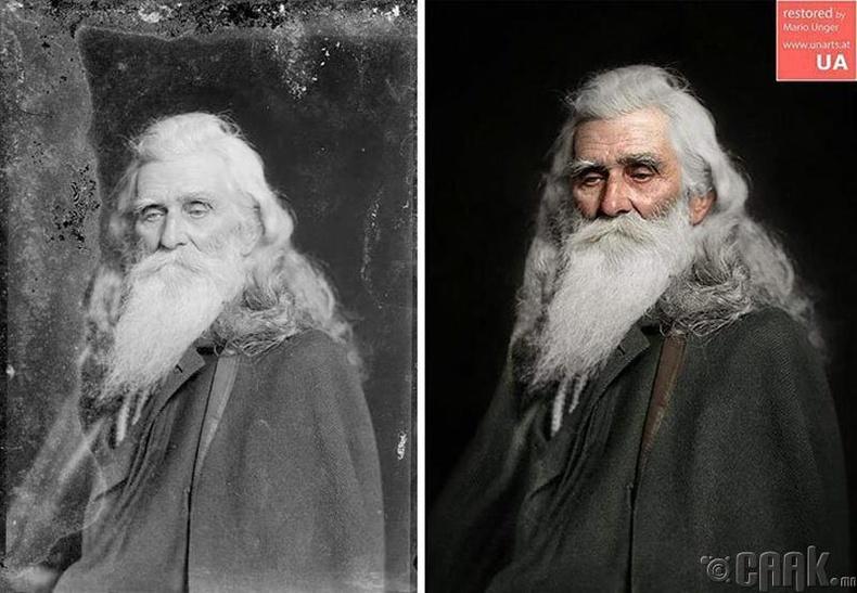 Настай эр, 1890 он