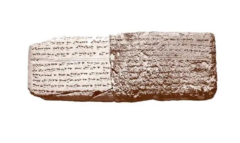 Хамгийн эртний дууны ноот (3400 жилийн настай)