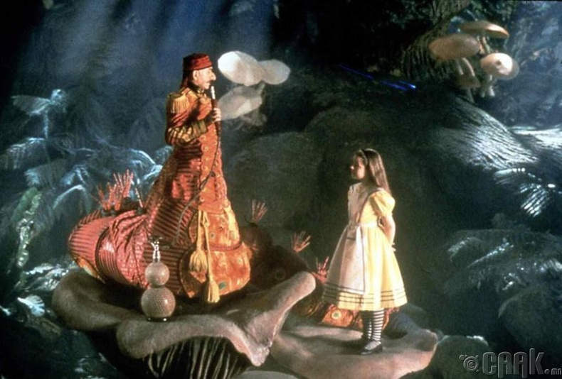 """60 хөлт -  """"Алиса гайхамшгийн оронд"""" (1999)"""