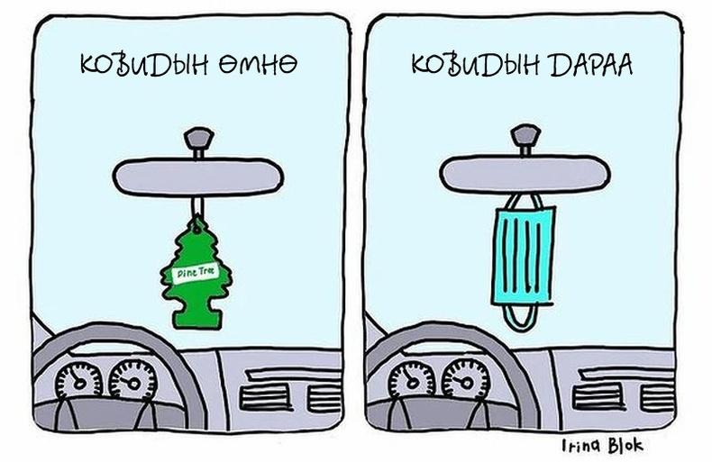 Машин