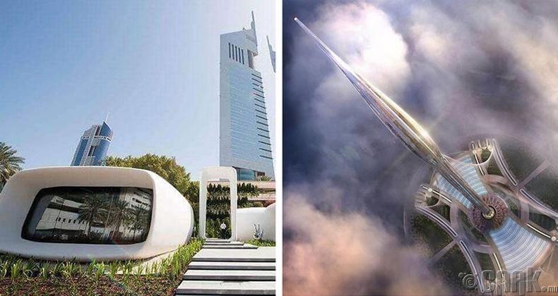 Өвөрмөц архитектурын шийдэл