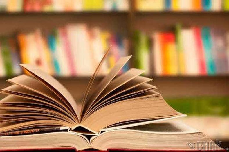 Тархи нэг минутанд 1000 үг унших боломжтой