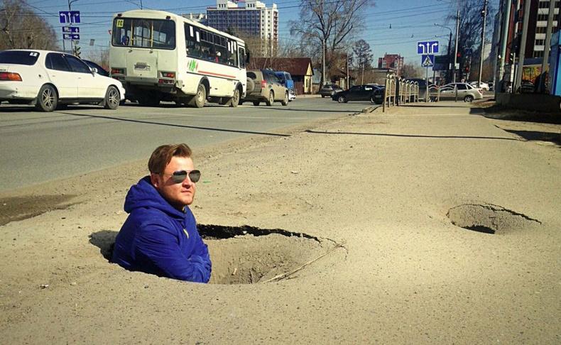 Оросын хотуудад түгээмэл үзэгдэл