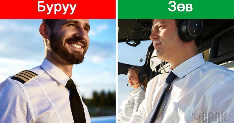 Онгоцны нисгэгч сахал тавьж болохгүй
