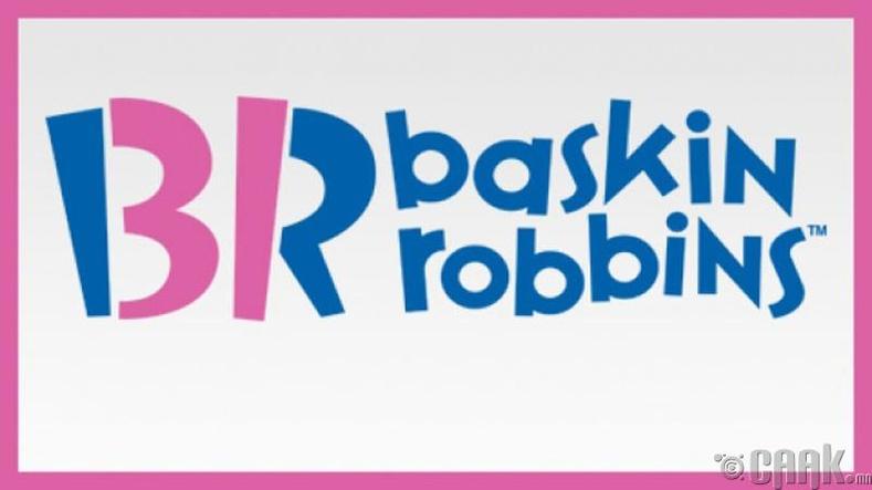 """""""Baskin Robbins"""""""