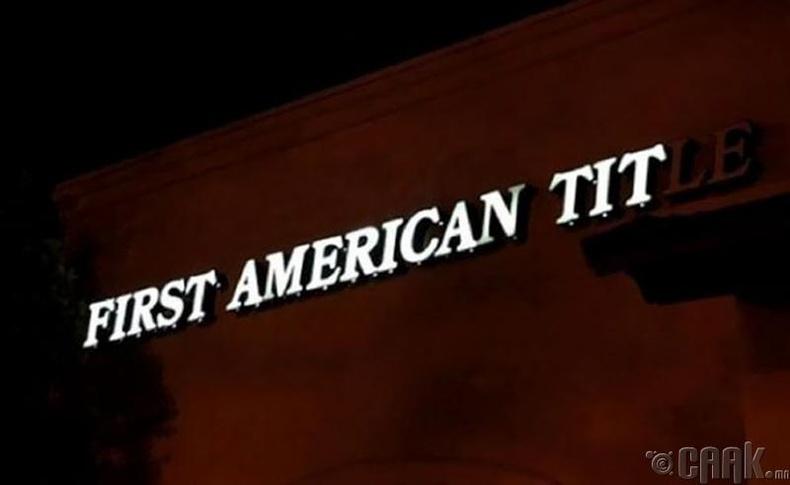 First American Title - First American Tit (Америкийн анхны хөх)