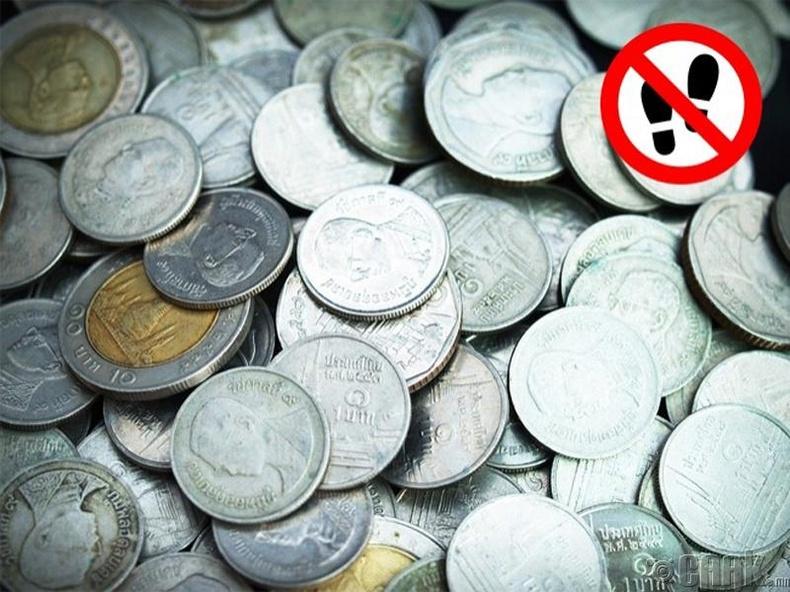 Тайланд - Мөнгөн тэмдэгт дээр гишгэх