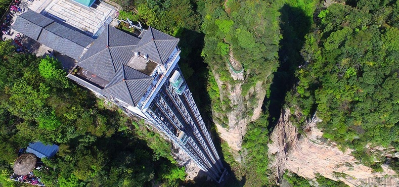 Баилонг цахилгаан шат (Жанжяжие, Хятад)