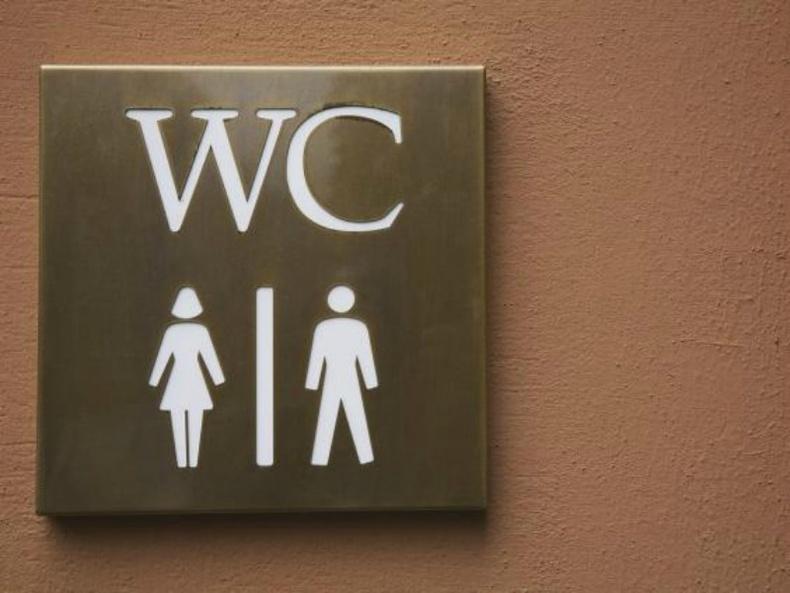 Ариун цэврийн өрөө олдохгүй байх