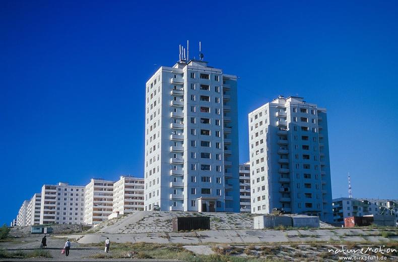 3,4-р хороолол, Улаанбаатар