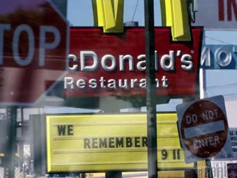 """""""McDonals"""" сүлжээ ресторан"""