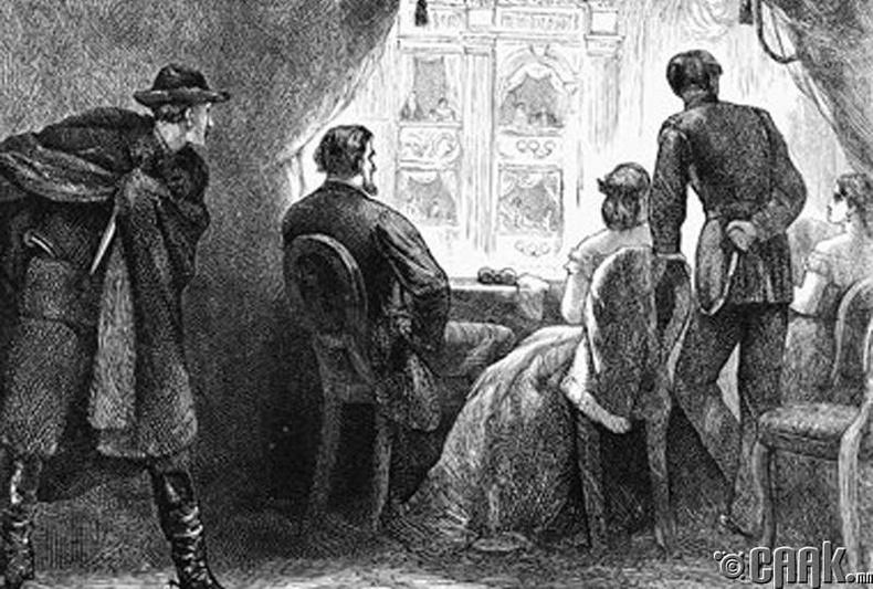 Абрахам Линкольн аллагат өртсөн өдрөө нэгэн нууц алба байгуулсан байжээ