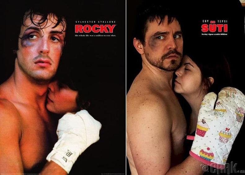 Роки (Rocky)