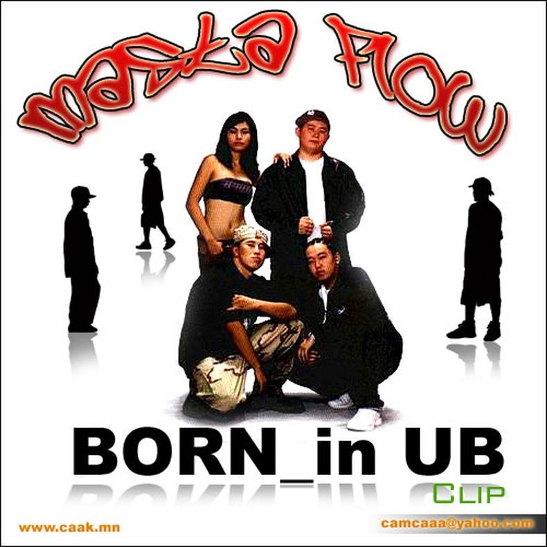 Masta Flow feat. Gennie Khulan - BORN_in UB [clip]