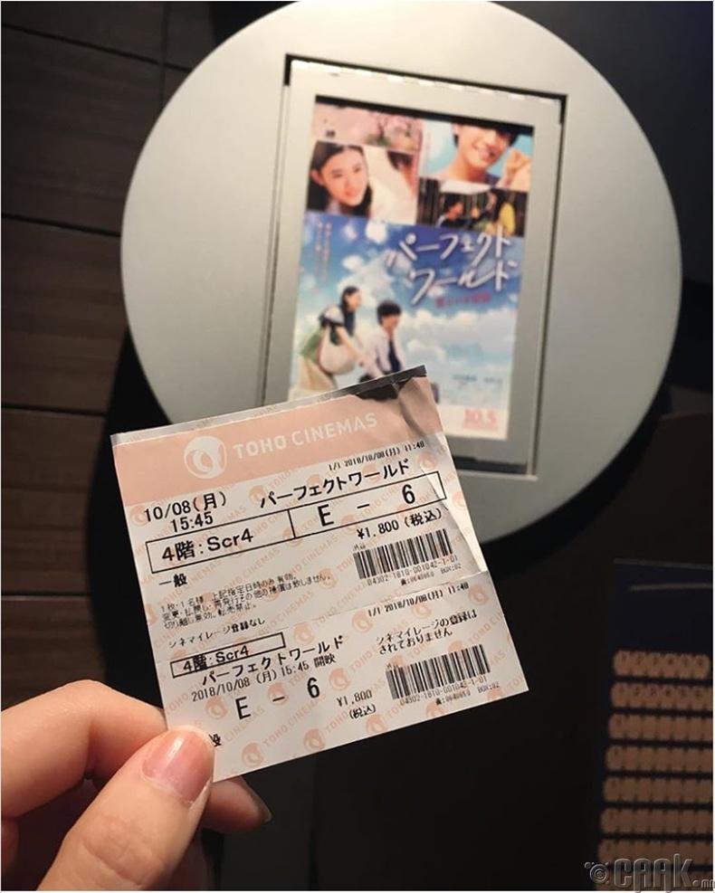 Япон - 12.77 ам.доллар