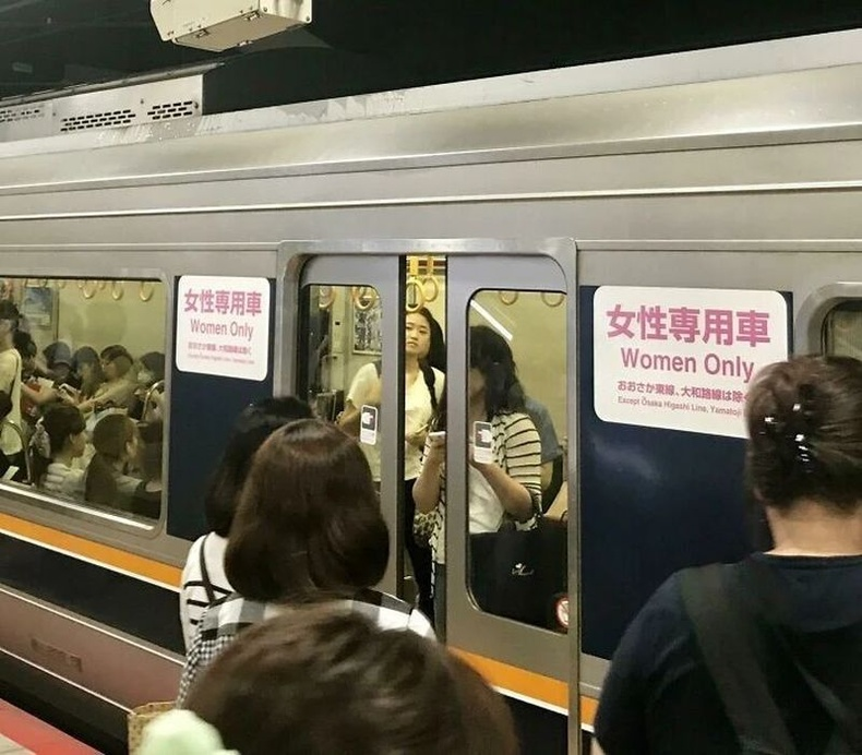 Зөвхөн эмэгтэйчүүдэд үйлчилдэг метро