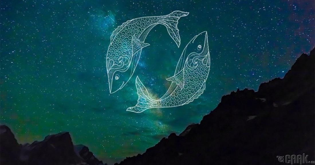 Загасны орд: Гэнэн, зөөлхөн