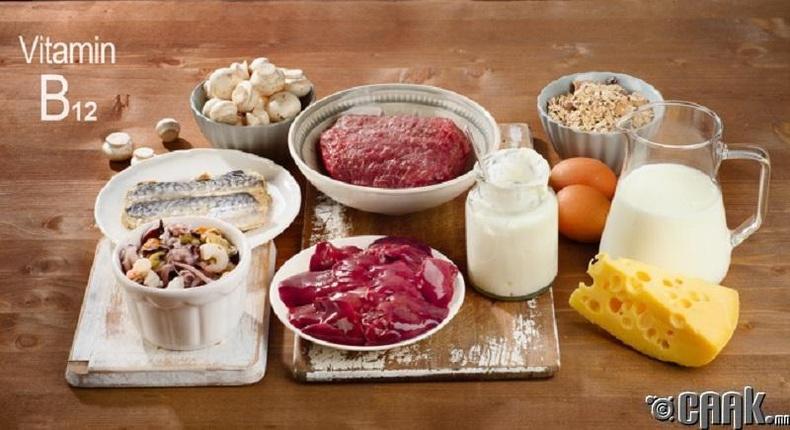 Витамин В12-оор баялаг хоол хүнс