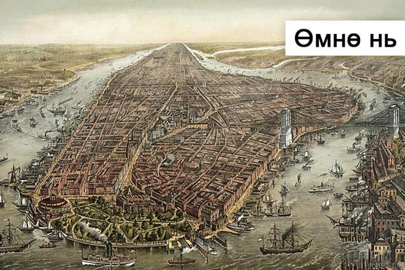 Нью-Йорк хот - 1873 он