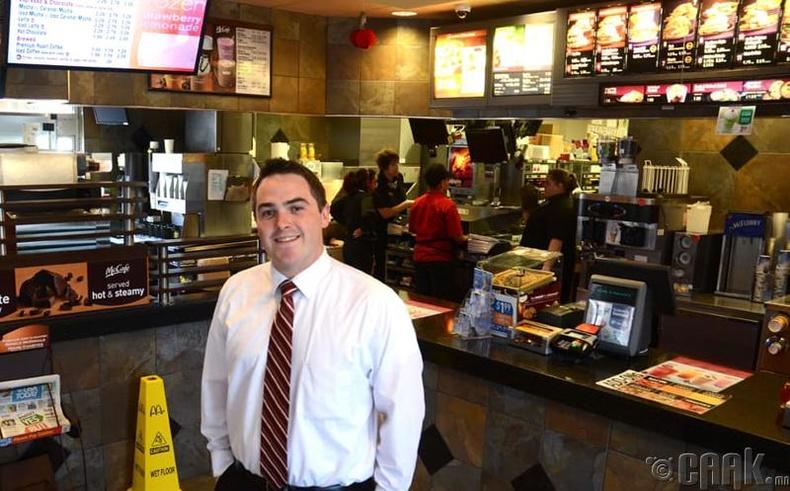 """""""McDonald's""""- Массачусетс муж, Бостон хот"""