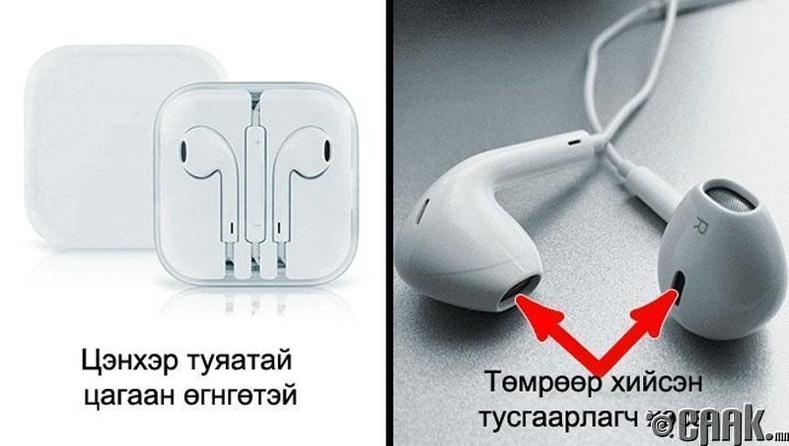 """""""Apple"""" брэндийн чихэвч"""