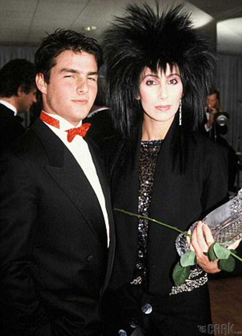 Том Круз, Шер (Tom Cruise, Cher)
