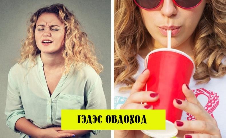 """""""Кока Кола"""" ундааны хүмүүсийн тэр бүр мэддэггүй 11 ашиг тус"""